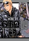 GTO 14 Days in Shonan-vol9