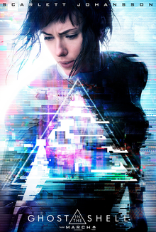 File:Ghost in the Shell (2017 film).png