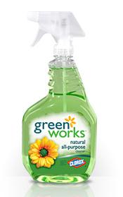 File:Greenworks.png