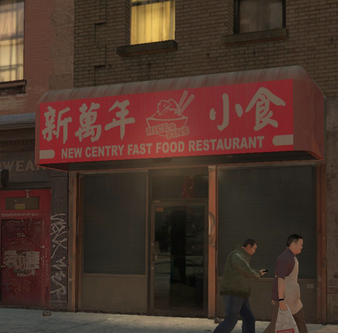 File:New centry fast food restaurant.png