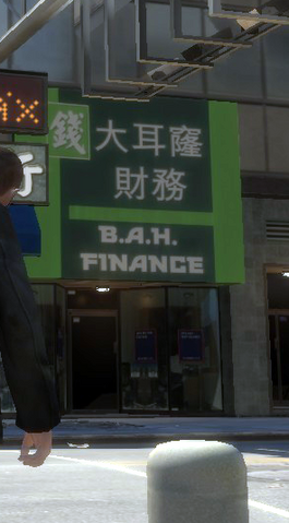 File:Bah finance 02.png
