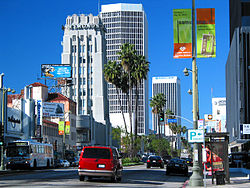 File:250px-Miraclemile1.jpg