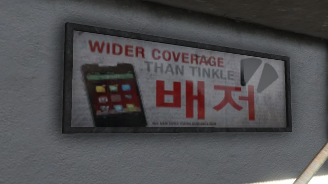 File:Badger-advertisement-in-korean-GTAV.jpg