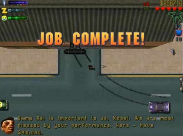 File:GetGamaRei!-GTA24.jpg