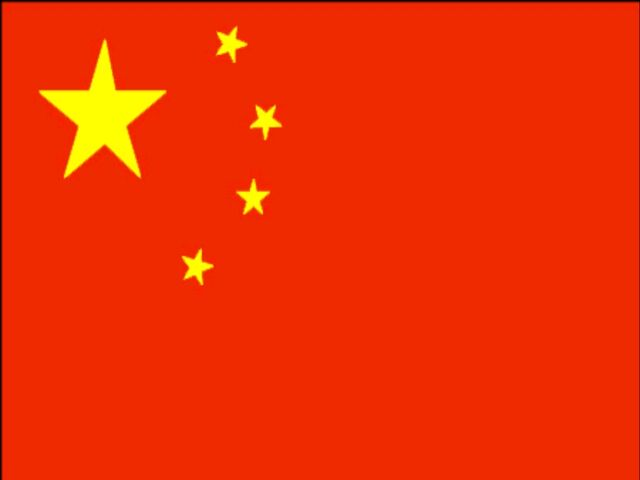 File:Chinese Flag.jpg