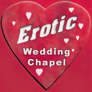EroticWeddingChapel-GTASA-logo