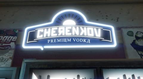 File:Cherenkov-NeonSign.jpg