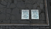 The Dungeon Crawler GTAVe California Notice