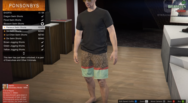 File:PerseusSwimShorts-GTAO-Male.png