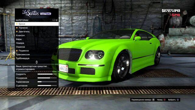 File:Green CCabrio GTAV.jpg