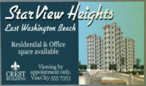 GTAVC sign StarView Heights construction