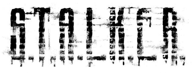 File:Stalker-logo.jpg