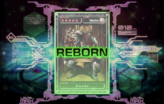 Reborn Animation