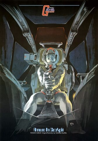 File:Amuro in Cockpit - Poster 01.jpg