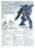 RMS-154R (01) Barzam Commander Custom