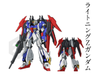 Lightning Zeta Gundam