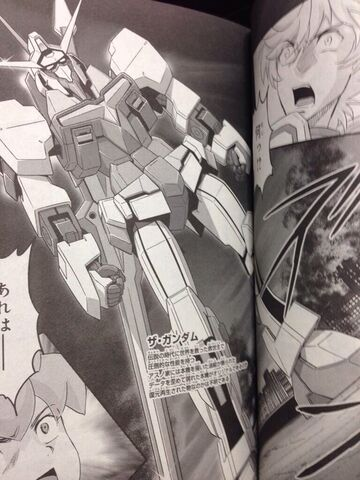 File:The Gundam EXAVS.jpg