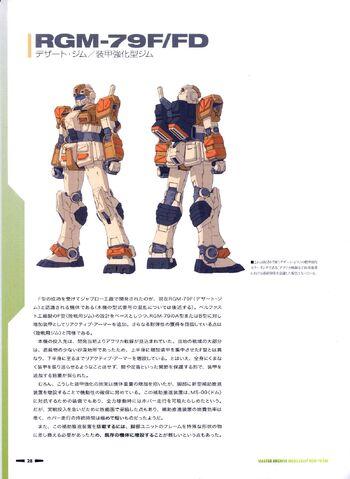 File:Master Archive GM 04.jpg