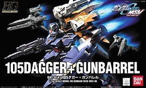 File:HG 105Dagger Gunbarrel Cover.png