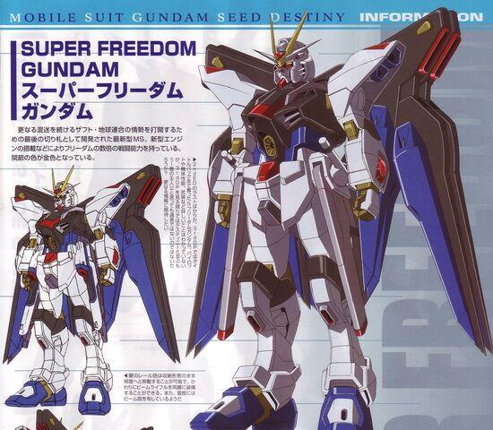 File:Super Freedom.jpg