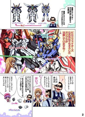 File:V2 Gundam DX.jpg