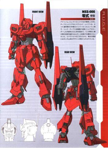 File:Zero Shiki Zeta Define.jpg