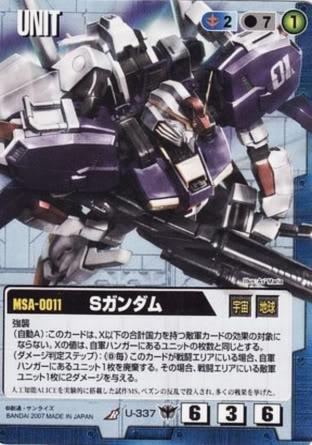 File:MSA0011 SGundam - Gundam War Card.jpg