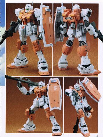 File:Powered-GM-045.jpg