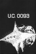 Climax U.C Volume 20135
