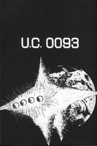 File:Climax U.C Volume 20135.jpg