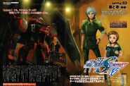 SEED Destiny Astray B battle 03