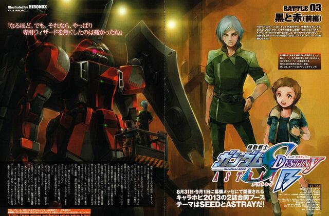 File:SEED Destiny Astray B battle 03.jpg