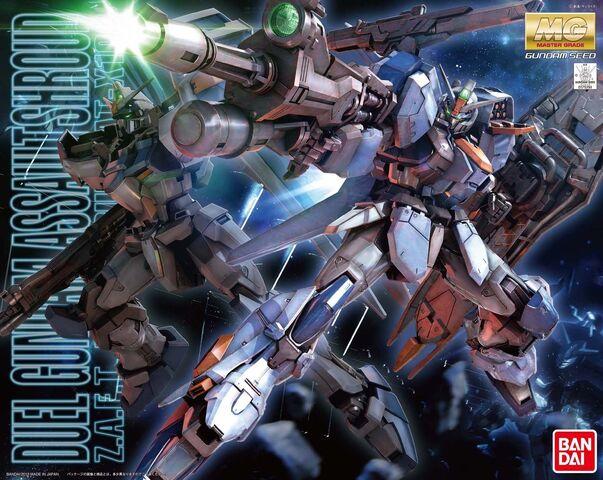 File:MG Duel Gundam Assaultshroud.jpg