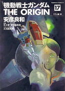 Mobile-suit-gundam-the-origin-17