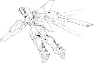 Rear (Flight Mode)