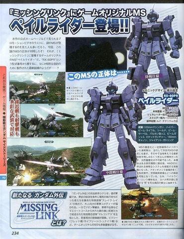 File:RX-80-PR Pale Rider - Magazine.jpg