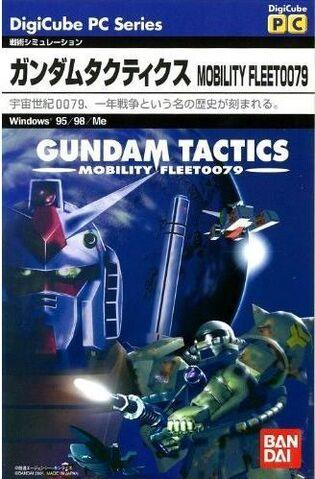File:GUNDAM TACTICS MOBILITY FLEET0079.JPG
