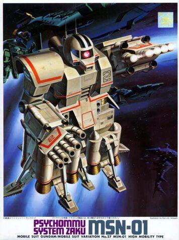 File:MSN-01 - Psychommu System Zaku - Boxart.jpg