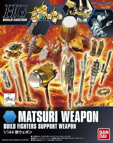 File:HG Matsuri Weapon.jpg