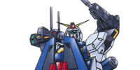 F90P Gundam F90 Plunge Type