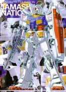 GFF - RX782 Gundam