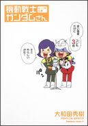 Gundam-san Vol.3