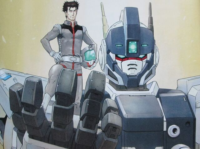 File:Mobile Suit Gundam Side Story Missing Link poster.jpg