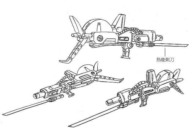 File:R-Jarja Beam Rifle lineart.jpg