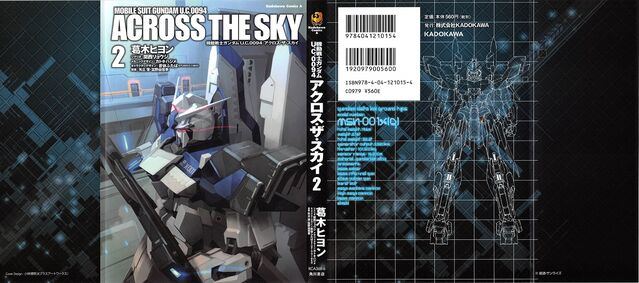 File:Gundam Unicorn Side Story U.C. 0094 Across The Sky - Vol.2 cover.jpg