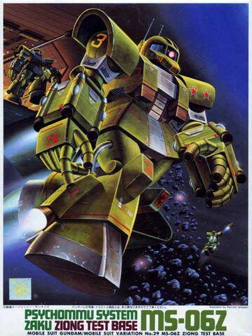 File:MS-06Z - Psycommu System Zaku - Boxart.jpg