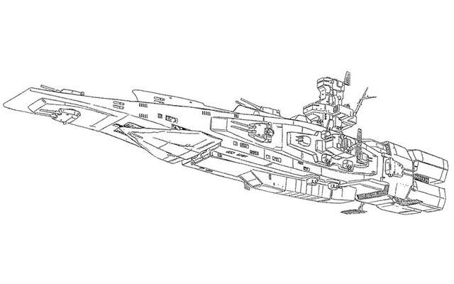 File:Magellan-igloo 3.jpg