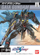 Ng Gaia Gundam