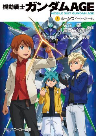 File:Mobile Suit Gundam AGE NovelHomeSweetHome‐.jpg