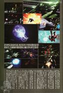 Gundam Weapons - MS Igloo 99